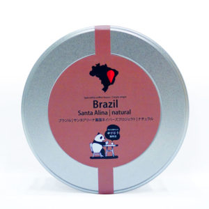 brazilサンタアリーナ農園ネイバーズプロジェクト スペシャルティコーヒーギフト