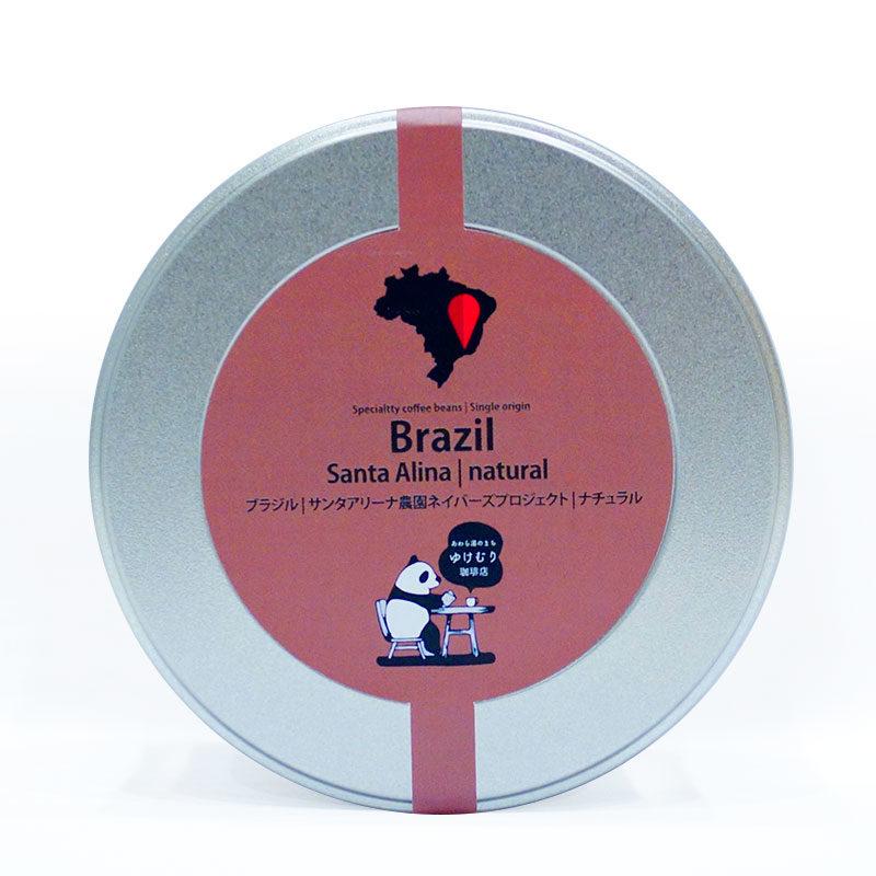 ブラジル サンタアリーナ農園ネイバーズプロジェクト スペシャルティコーヒーギフト