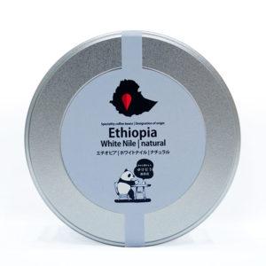 エチオピア スペシャルティコーヒー豆 コーヒーギフト缶
