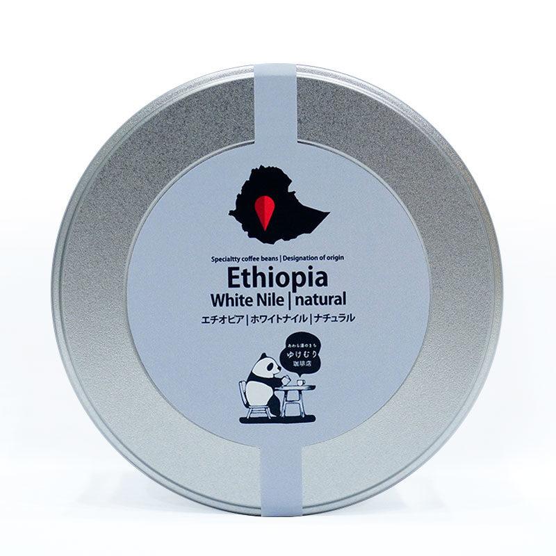 ethiopiaエチオピア スペシャルティコーヒー豆 コーヒーギフト缶