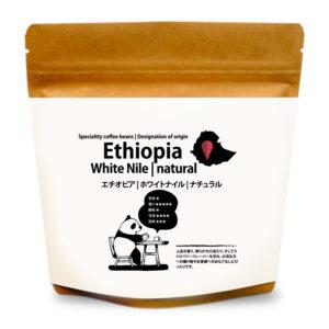 ethiopiaエチオピア スペシャルティコーヒー豆