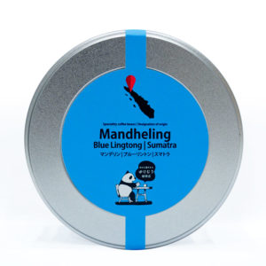 mandhelingマンデリン スペシャルティコーヒー豆 コーヒーギフト