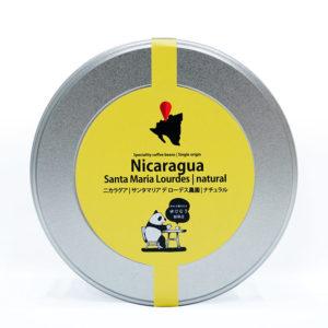 nicaragua スペシャルティコーヒーギフト