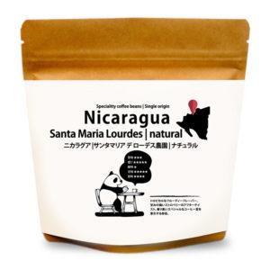 nicaragua スペシャルティコーヒー豆
