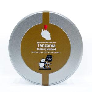 タンザニア スペシャルティコーヒー豆 ギフト