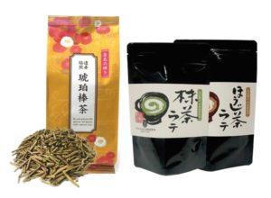キャンディアリス 琥珀棒茶・ラテ2種