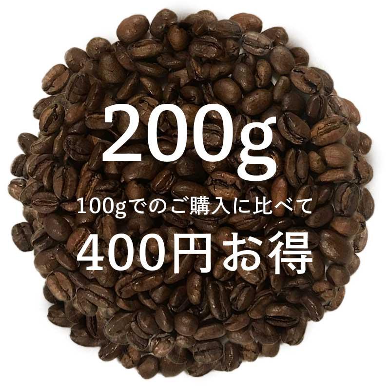 200g400