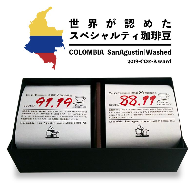 coe-giftbox