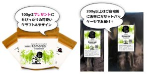 スペシャルティ珈琲豆クラフト・ガゼットパッケージ