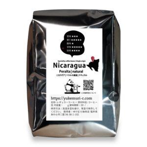 Nicaragua-Peralta-main