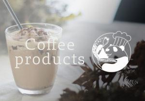 珈琲ゼリー|カフェオレのもと|アイスコーヒー|スペシャルティ珈琲豆使用