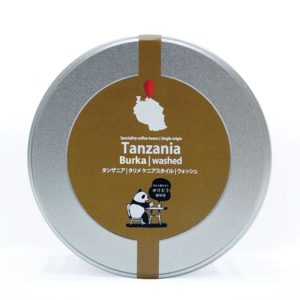 スペシャルティコーヒー豆 タンザニア ブルカ農園