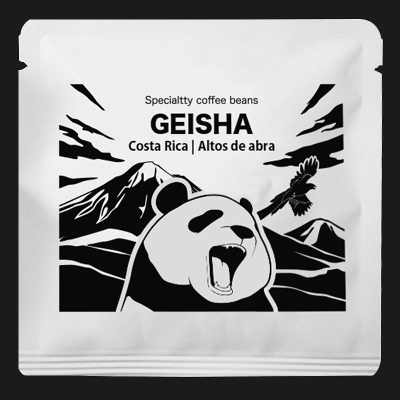 スペシャルティ珈琲豆 ゲイシャ種コーヒーバッグ