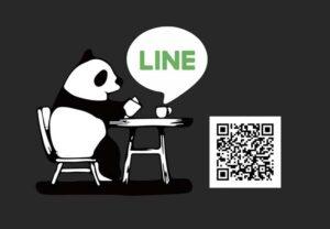 ゆけむり珈琲LINE