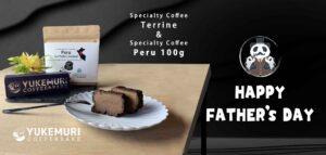 スペシャルティ珈琲豆の父の日ギフト